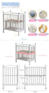 Mini Crib Size I Baby Rakuten Global Market Rendezvous Mini Crib Bed