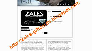 free e gift cards freebie zales e gift card 100 zales gift cards free