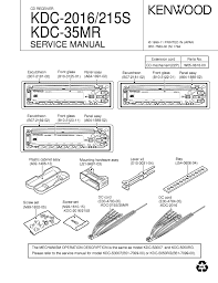 kenwood kdc 215s wiring diagram kenwood wiring diagrams collection