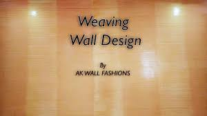 asian paints royale play metallics weaving wall design youtube