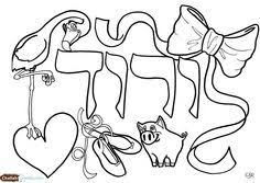 challah crumbs pey coloring page challah crumbs hebrew