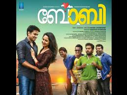 bobby movie review only the plot is new in this cliched romantic