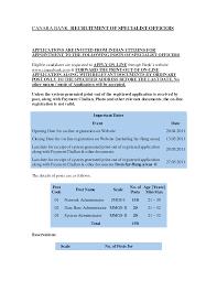 cet results 2013 ibps regional rural bank recruitment application