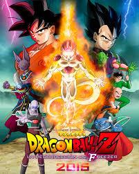 imagenes de goku la resureccion de frizer dragon ball z la resurrección de freezer historia personajes y