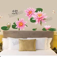 mabao water lily lotus flower wall stickers home decor wedding mabao water lily lotus flower wall stickers home decor wedding decoration wallpaper curtains for living decals diy poster ay999 in wall stickers from home
