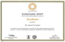 meet dr gulani
