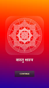 Vastu Tips For Home Design In Hindi Vastu Shastra In Hindi Android Apps On Google Play