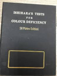 Color Blindness Book Ishihara Color Blindness Chart Siz End 6 19 2018 1 26 Pm