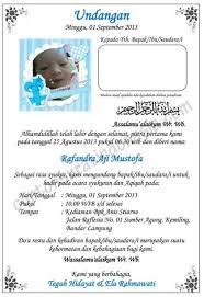 desain undangan aqiqah anak laki laki undangan terbaru