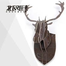 Moose Head Decor Online Get Cheap Moose Heads Aliexpress Com Alibaba Group