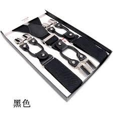 Cowhide Pants Solid Color Male Suspenders 6 Clip All Match Suit Pants