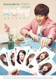 film drama korea how are you 257 best recommended korean dramas kdramas you gotta watch it