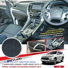 mitsubishi pajero sport 2016 interior black kevlar console air panel cover for mitsubishi pajero montero