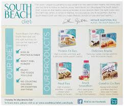 amazon com south beach diet snack bars whipped chocolate almond