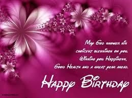 best 25 birthday wishes ideas best 25 birthday wishes sms ideas on with regard