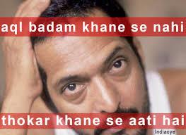 Funny Indian Meme - funny indian memes facebook image memes at relatably com