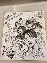 new isayama hajime sketch of the snk cast shingekinokyojin