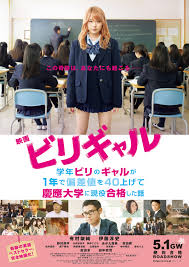 5 Japanese Movies That You May Have Missed U2013 St Booking Blog