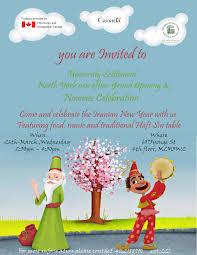 nowruz greeting cards settlement s nowruz celebration settlement