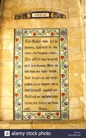the lord u0027s prayer plaque in english in the church of the pater