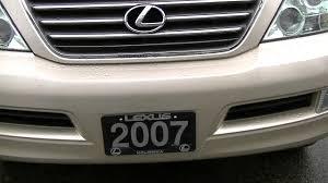 lexus lx470 maintenance schedule 2007 lexus gx 460 video 001 youtube