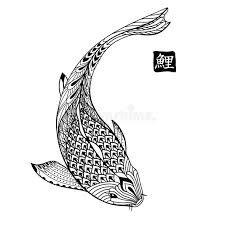 koi fish japanese carp line drawing for coloring book