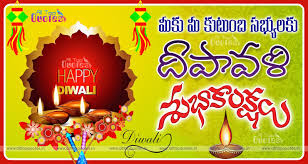 deepavali telugu quotes and messages top telugu diwali