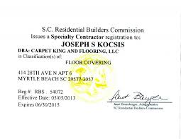 carpet king and flooring about us