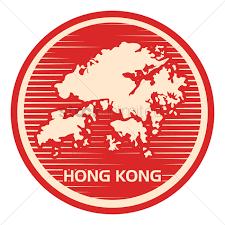 Map Icon Hong Kong Map Icon Vector Image 1594977 Stockunlimited