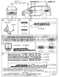 wiring diagram mitsubishi parts online catalog 151 1103w5da0t