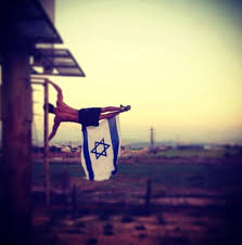 Israels Flag Israeli Flag U2013 Humans Of Judaism