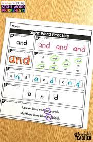 First Grade Sight Words Worksheets Best 25 Kindergarten Sight Word Worksheets Ideas On Pinterest