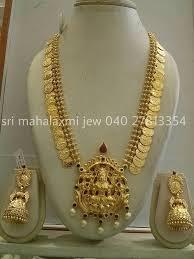 light weight gold necklace designs sri mahalaxmi gems jewellers jewellers pearlsnew designs sri
