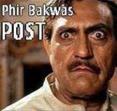How To Post Memes In Comments On Facebook - phir bakwas post amrish puri commentphotos com english photo