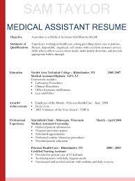 nursing student resume with no experience resume for nursing student nurse resume nursing student exles