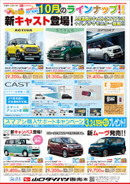 lexus cpo setagaya サイトトップ 山口ダイハツ販売株式会社