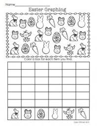 this is a cute phonics worksheet for kindergarten kids you can