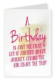 enjoy the trip happy birthday cards send real postcards online