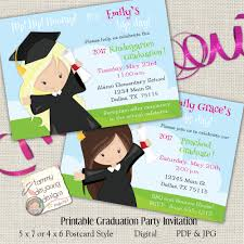 kindergarten graduation invitations graduation invitation preschool graduation