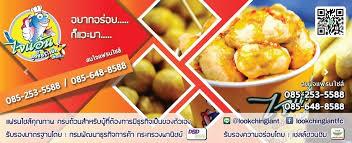 franchise cuisine plus 10 อ นด บแฟรนไชส ราคาต ำกว า 1 ล านบาทท ด ท ส ด top best brand