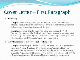 cover letter first paragraph fancy plush design cover letter