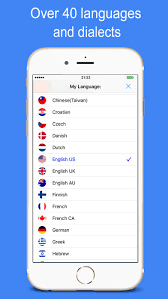 15 best voice to text apps for iphone u0026 android free apps for
