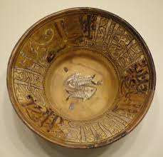 Dsc 0414 Jpg File Bowl With Calligraphy And Two Fish Egypt Mamluk Period