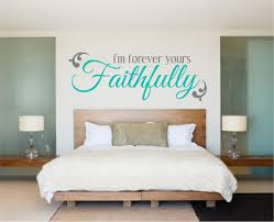 bedroom decal bedroom wall decal love decal i m forever zoom