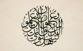 do i need to learn the arabic script to learn arabic arabic online