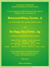 Islamic Wedding Invitation Kerala Muslim Wedding Card Matter In English Wedding Invitation