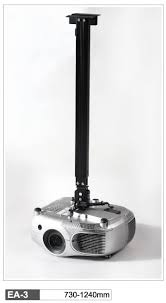 Retractable Projector Ceiling Mount by Projector Mount At Just Projectors Ceiling Wall Motorised