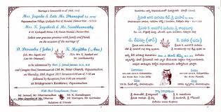 sle wedding invitations wording sle wedding invitation wordings in telugu 28 images telugu