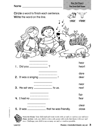 phonics r controlled vowels e ear eer 1st 2nd grade