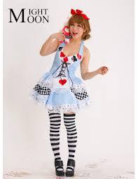 online get cheap halloween costume party aliexpress com